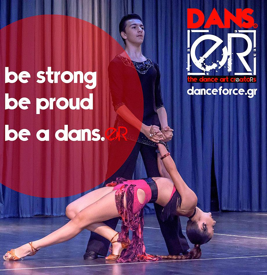 danser-dance-force-team