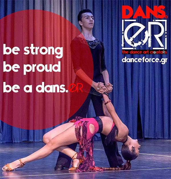 danser-sport-dance-3