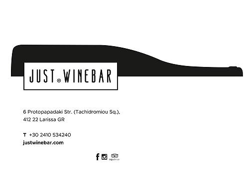 Just WineBar