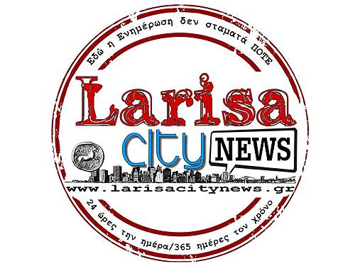 Larisa City News
